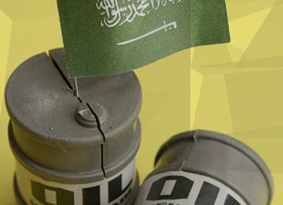 Saudi Arabia's challenge: Decouple fiscal spending from crude priceSaudi Arabia - Zawya   NYL - News YOU Like   Scoop.it