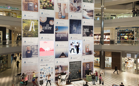 Caribou Launches Pinterest-Inspired Coffee with 64ft Living Board | Pinterest for Business | Scoop.it