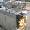 The Best Hot dog Cart