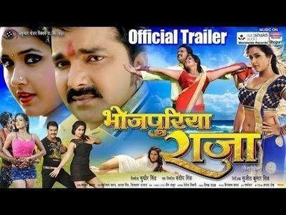 Raat Ke Gunaah Full Movie Hd 720p Watch Online