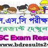 All Circular & Result of Bangladesh
