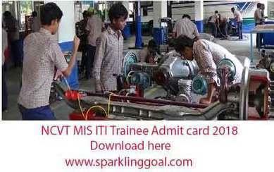 NCVT MIS ITI Trainee Admit card 2018 Download S