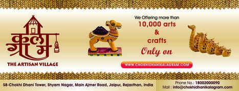 Buy Handicrafts Online In India Scoop It