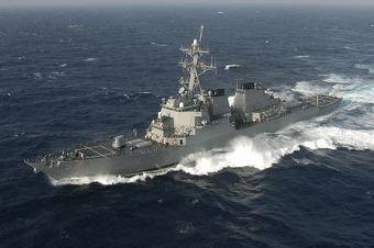 NATO Begins Largest Anti-Submarine War Games In Mediterranean | Revolutionary news | Scoop.it