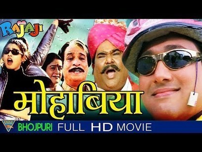 Ugly full movie in hindi dubbed hd 1080p