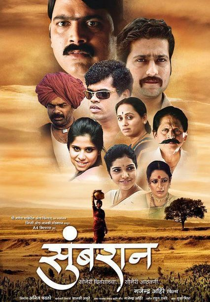 Sarfaroshi - A War Against System subtitle download