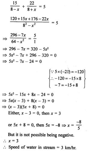 RS Aggarwal Class 10 Solutions Chapter 10