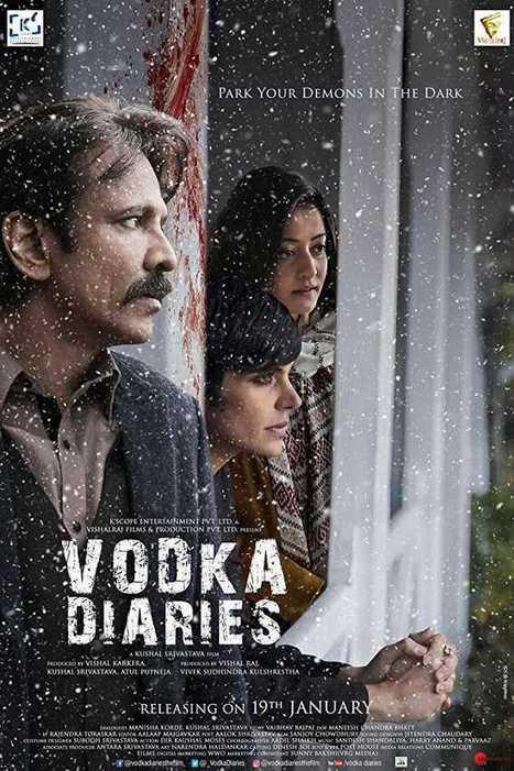 Khandala House 3 full movie tamil dubbed in hd