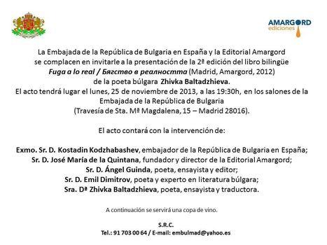 ZHIVKA BALTADZHIEVA, Presentación de 2ª Edición de Fuga a lo real, Lunes, 25 de Noviembre de 2013, 19,30 h., Madrid | MARATÓN DE CITAS | Scoop.it