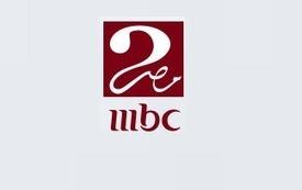 تردد قناة ام بي سي مصر 2 الثانية الجديد 2018 Mbc M In News Scoop It