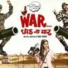 War Chod Na Yaar Movie Review