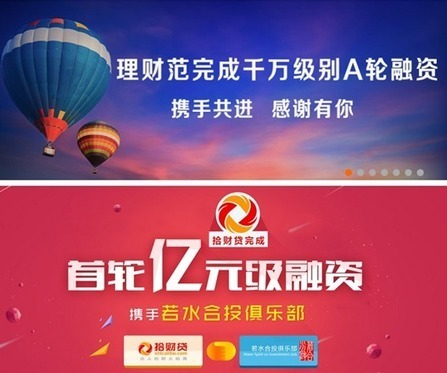 P2B is Becoming the Favorite Online Lending Model of Chinese ... | P2P and Social Lending: Global Trends | Scoop.it