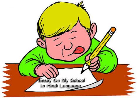 essay on global warming in hindi language hin  my school essay in hindi language hindi style