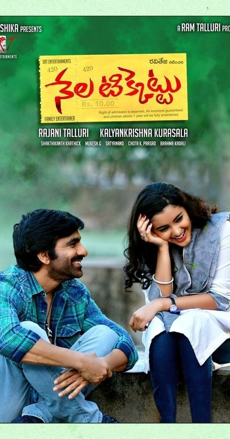 Jakijan movie tamil download movies 1 propite kisses love phillum dosti truth or dare full movie download 2015 movies fandeluxe Gallery