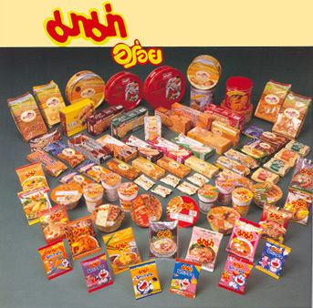 ready-to-eat food prices to be controlled | Thailand Business News | Scoop.it
