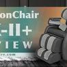 Massage Chair Reviews