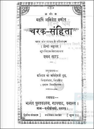 Ladies Only Book Hindi Pdf Download