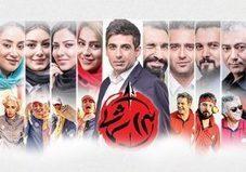 GEM TV Series   Watch Persian, Turkish and Indi