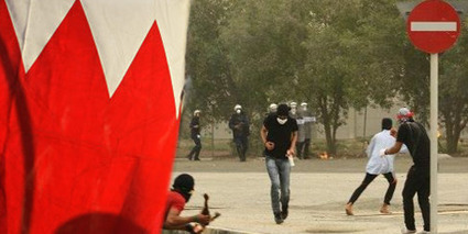 Expat speaks Bahrain: Opposition is not coming forward to talk | Human Rights and the Will to be free | Scoop.it