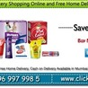 Clickpeth Online Shopping