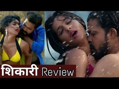 shikari full movie marathi download