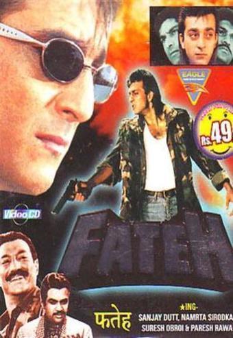 watch online hindi movies free policegiri que