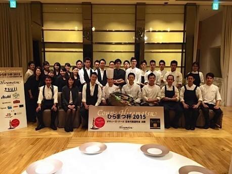 Finale Bocuse d'Or Japon : Kotaro Hasegawa remporte la sélection nationale et sera en finale à Lyon en 2017   Food & chefs   Scoop.it