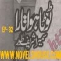 Toota Hua Tara Episode 33 Pdf