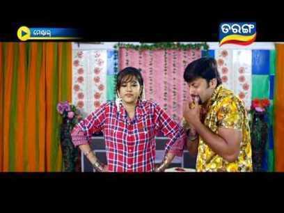 Bas Ek Tamanna 4 Movie Free Download Mp4golkes