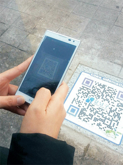 QR code Tourist Information Service on Walkway | Jane Tour & DMC | qrbarna | Scoop.it