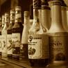 Recettes de liqueurs