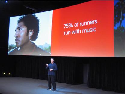 Comment Nike va transformer notre monde en un immense terrain de jeu | #Gamification-Ludification | Scoop.it