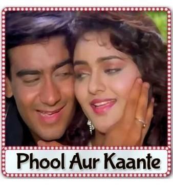 De Taali movie 3gp download dubbed in hindigolkes