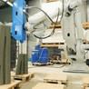 innovation-beton