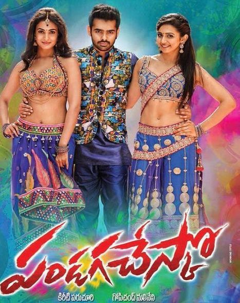 Sagar Sangam 1 Tamil Dubbed Movie Free Download In Utorrent