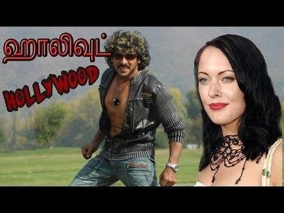 Aakhri Sauda - The Last Deal movie full movie in tamil hd 1080p