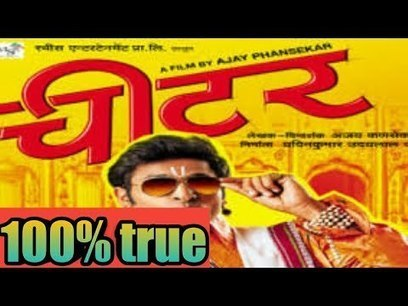 Dil Maange More full marathi movie download free