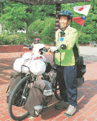 『台湾の男性、自転車で日本縦断』-がれきの山に心痛める「現状を台湾の人々に伝えたい」   保守速報   Active Commuting   Scoop.it