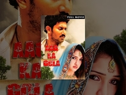 Aakhir Kab Tak 3 Full Movie In Hindi Hd 1080p Bluray Movie Download