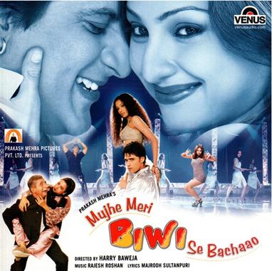 Movie download hindi biwi com movie eswessim movie download hindi biwi com movie fandeluxe Choice Image