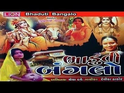 Kamasutra  Hindi Movie Photos