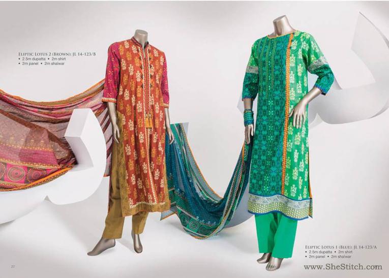 Junaid Jamshed As A Fashion Designer In Pakista