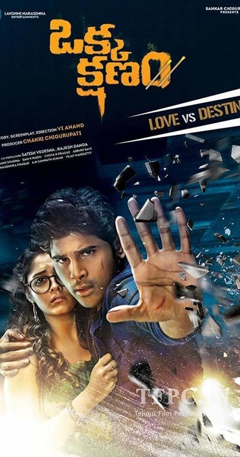Kaun 2012 Full Movie Free Download
