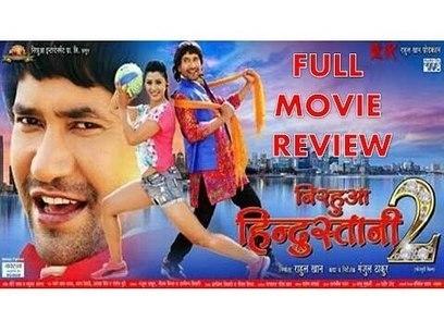 Amrapali full movie free download in hindi 3gp amrapali full movie free download in hindi 3gp fandeluxe Images