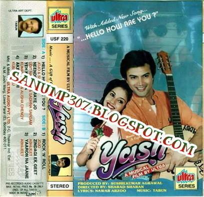 kannada full movie Pyaar Mein Aisa Hota Hai free download