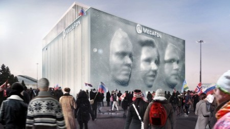 """""""Mount Rushmore"""" building morphs into human faces at Sochi Winter Olympics 