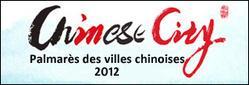Bordeaux souhaite promouvoir ses vins de milieu de gamme en Chine - Radio Chine Internationale | Autour du vin | Scoop.it