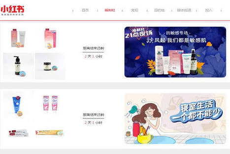 49a4edccb83 Chinese Social E-Commerce App Forges Online Community Of Foreign Brand Fans