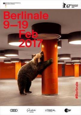 Die Berlinale Plakate 2017 | PARA DOX | Scoop.it