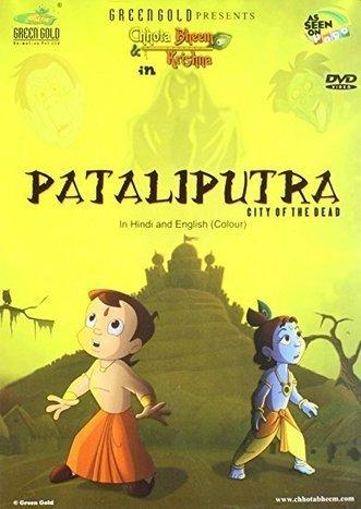 chota bheem aur krishna cartoon movie hindi download